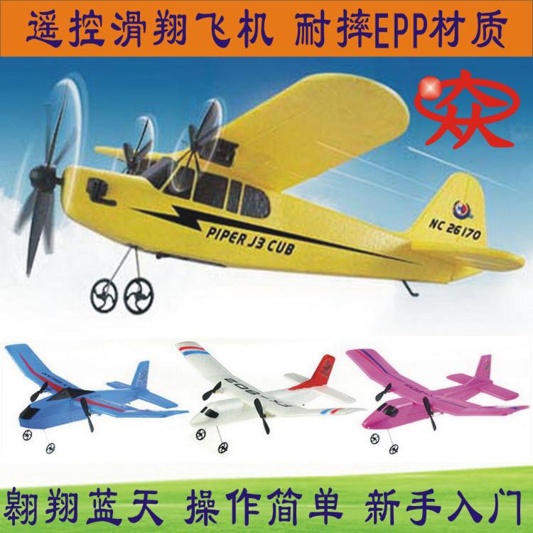 [大众模型玩具电动,亚博备用网址飞机]2.4G亚博备用网址滑翔飞机入门机型 赛斯纳月销量1件仅售88元