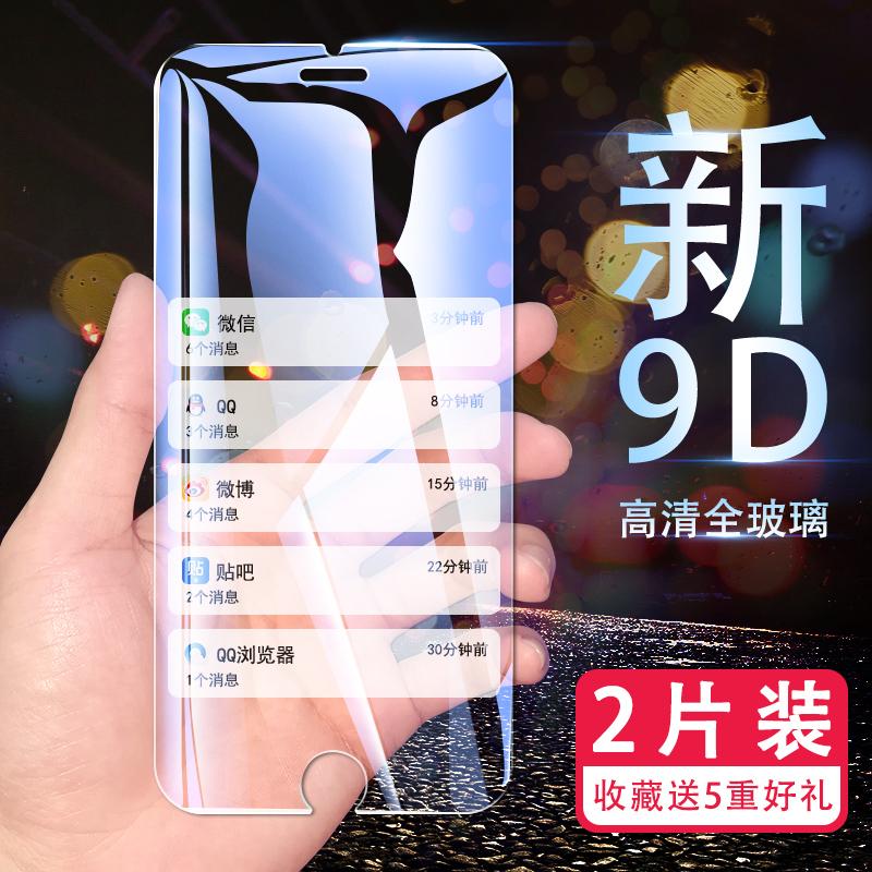 boorca 小米红米note4X钢化膜4X/note4全屏红米4高配标配版4A手机膜note2/note3玻璃膜覆盖保护膜