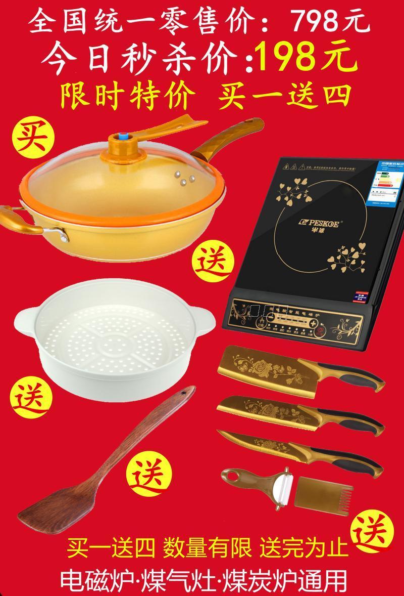 小さい厨真空鍋養生鍋の黄金鍋の中で、漂漂漂鍋中華鍋の東厨の一品鍋を好みます。