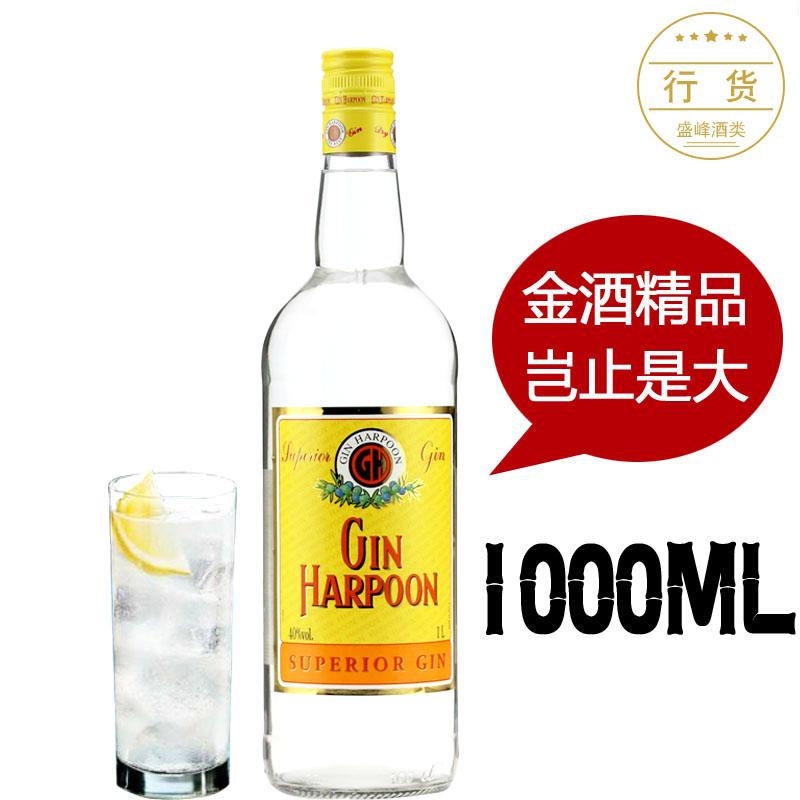 法国原装进口洋酒杜松子哈顿金酒Harpoon金酒琴酒 1L装大容量