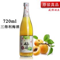 瓶4252ml桂花口味梅子酒清酒烧酒杨梅金桔原果浸渍酒青梅RIO