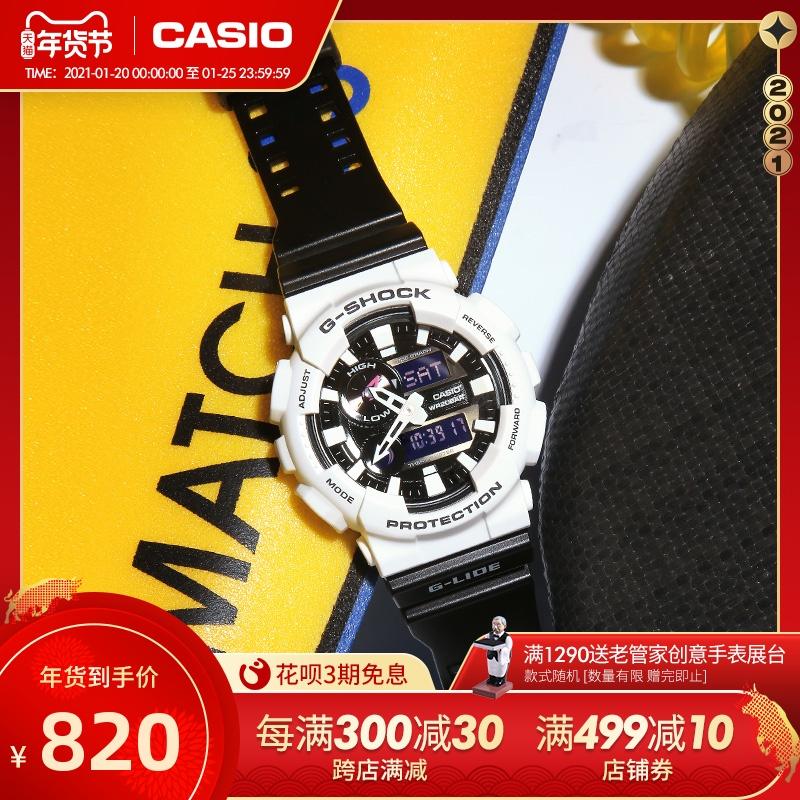 casio旗舰店GAX-100A/B潮流时尚学生手表卡西欧官网官方 G-SHOCK图片