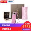 Casio / Casio EX-TR750 7th selfie artifact beauty of digital cameras Limited Edition Gift Set