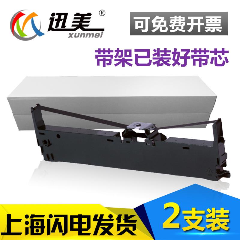 Thích hợp cho mở rộng tiêu chuẩn Biaotop BT635K BT735K BT610K BT630K kim máy in ruy băng hộp mực mực dải mực ruy băng mực ruy băng - Kính