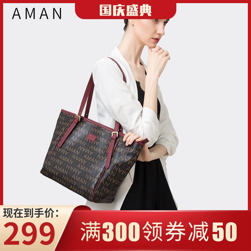 Aman单肩包女包大容量手提包简约百搭妈妈包休闲购物袋大气托特包(用100元券)