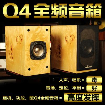 拓利好Q4 hifi日本发烧级书架音响 无源全频音箱需 胆机 功放