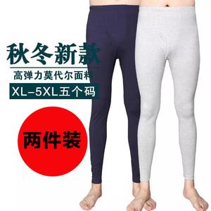 领3元券购买2件装男士秋裤薄款莫代尔打底裤