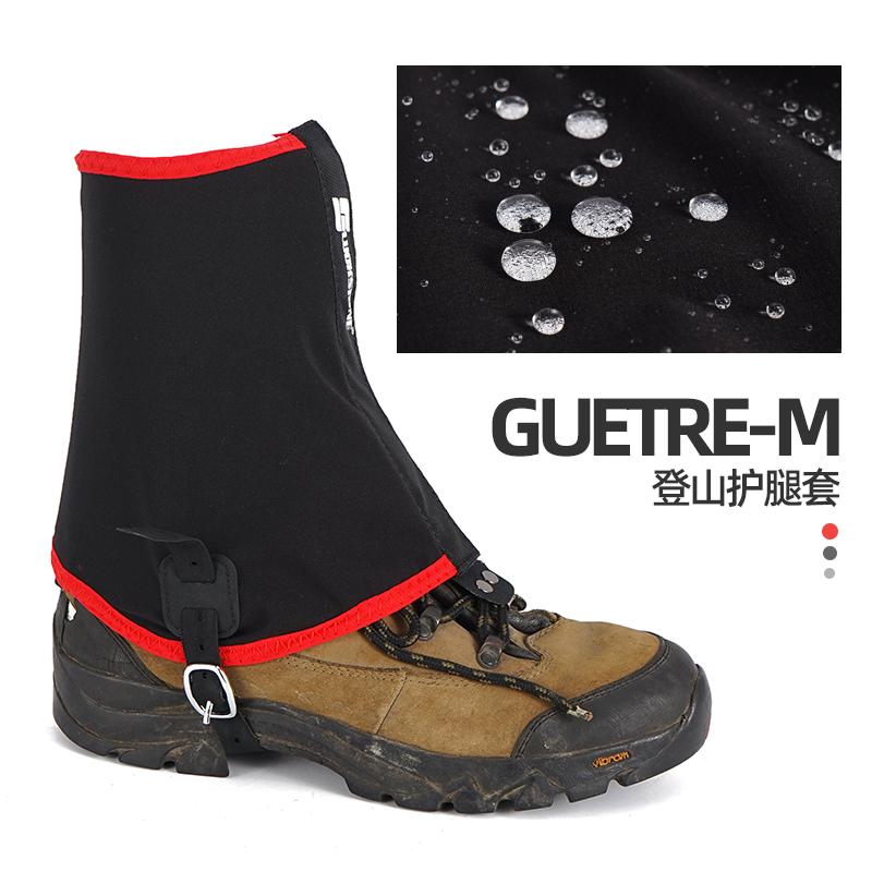 Водонепроницаемые чехлы для обуви Артикул 614219242437