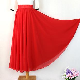 大红色雪纺半身长裙女高腰显瘦A字裙新疆舞舞蹈裙跳舞沙滩大摆裙