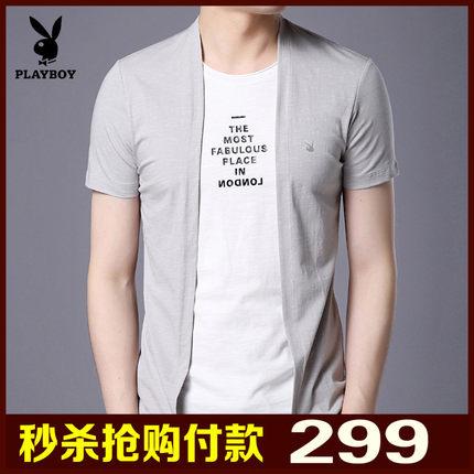 花花公子男装短袖T恤 夏季男士修身假俩件韩版时尚休闲体恤潮青年