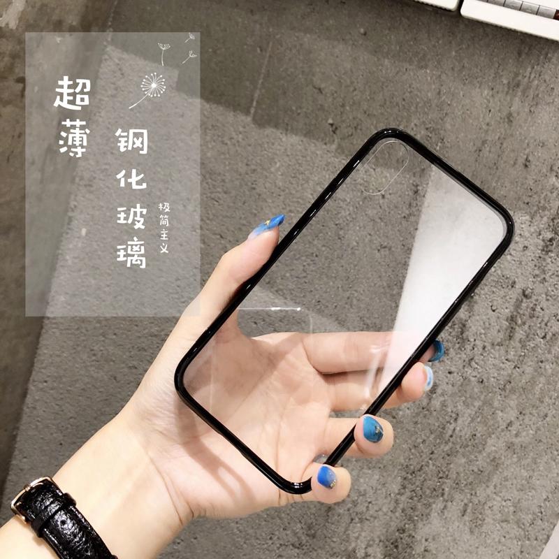 简约透明玻璃苹果xsmax手机壳