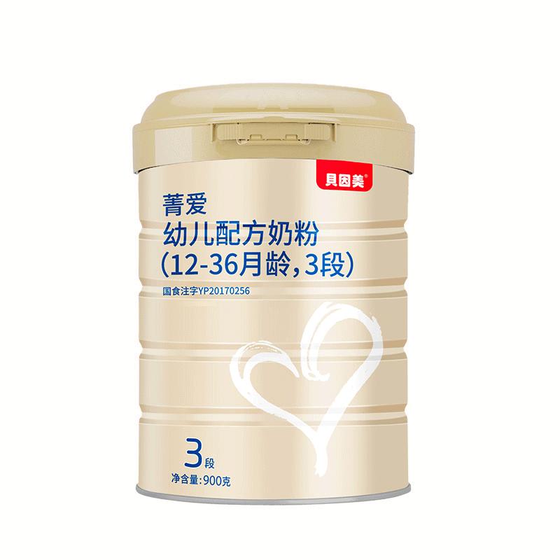 福彩双色球开奖结果19118期 下载最新版本官方版说明