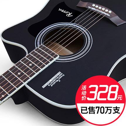 卢森单板吉他民谣吉他41寸木吉他初学者入门吉它学生用男女乐器