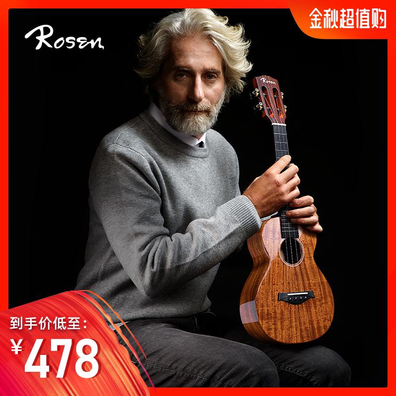 578.00元包邮rosen卢森单板尤克里里女男小吉他