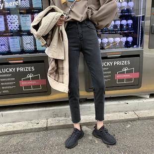 新款 九分韩版 显瘦直筒裤 高腰弹力牛仔裤 女修身 JHXC 小脚2020秋季