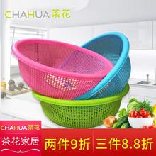 椿中空プラスチックバスケット果物や野菜、青、水処理フィルター皿の野菜流域の排水バスケットふるいラウンドの野菜バスケット