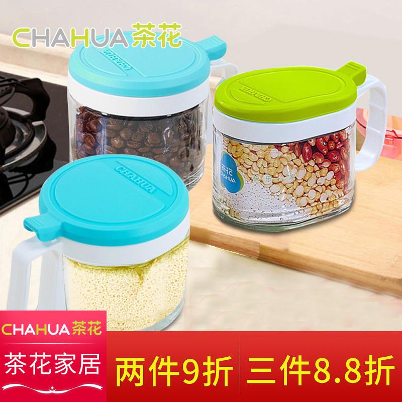 茶花厨房家用玻璃调味瓶罐热销85件手慢无