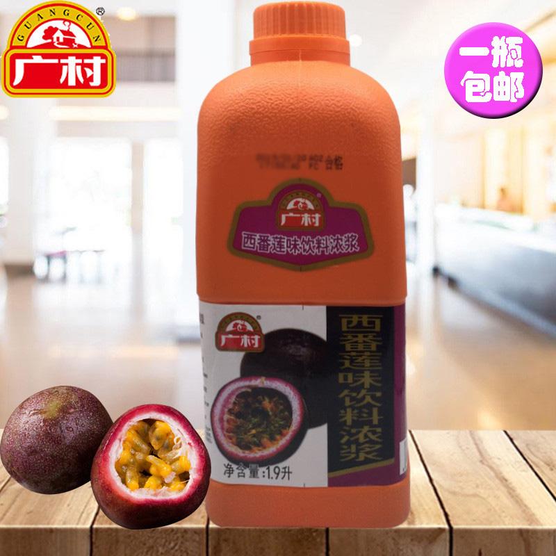 Guangcun passion fruit flavor beverage thick paste 1.9l passion fruit juice beverage concentrated fruit juice fruit tea milk tea raw material