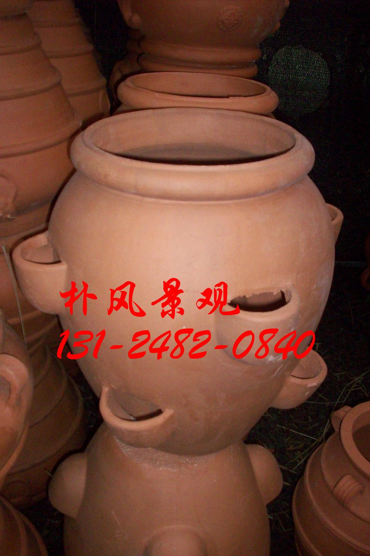 陶土色マグネシウム泥イチゴ鉢花多肉植物鉢家庭園芸花園景観盆栽盆栽盆栽