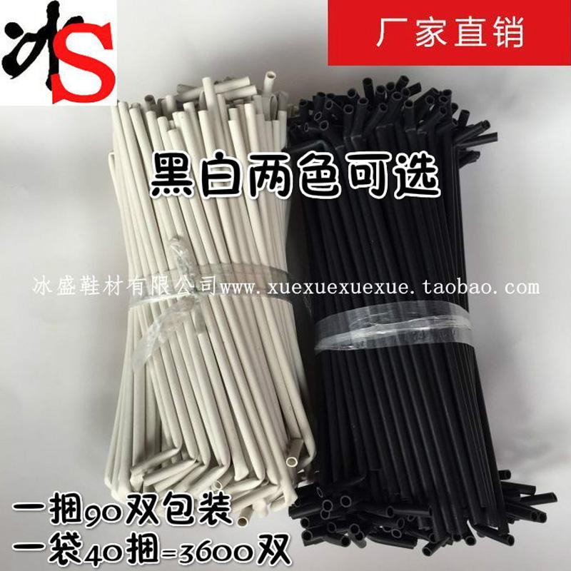 Bingsheng shoe material finished shoe support chopsticks plastic support tube strut shoes shaping good shoe shape 40 bundles in a bag