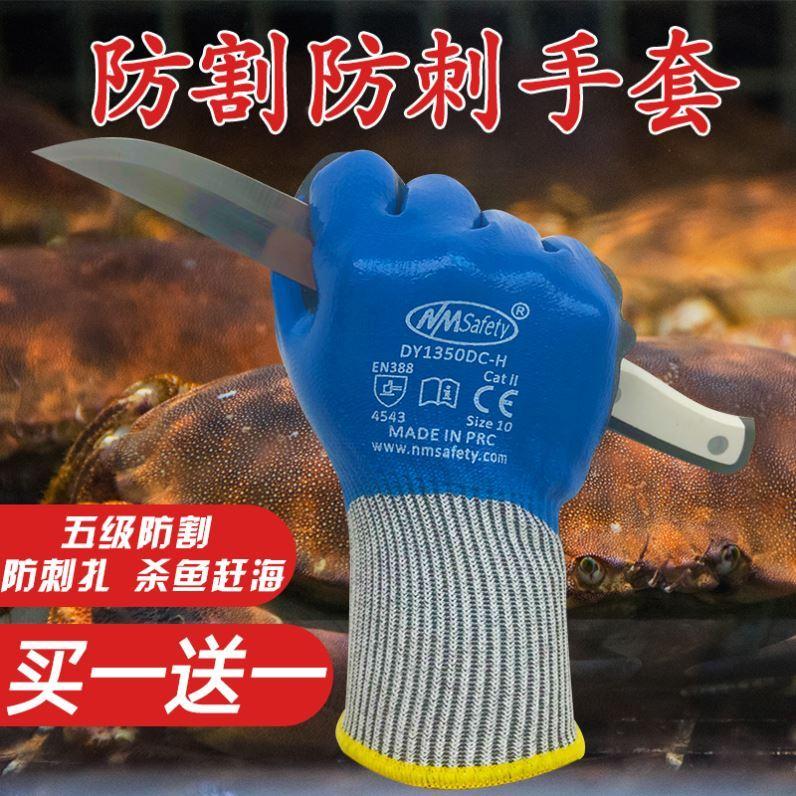 中國代購|中國批發-ibuy99|手套|钢丝手套防割长不锈钢铁五指切菜切午餐肉开生蚝的护指神器工具
