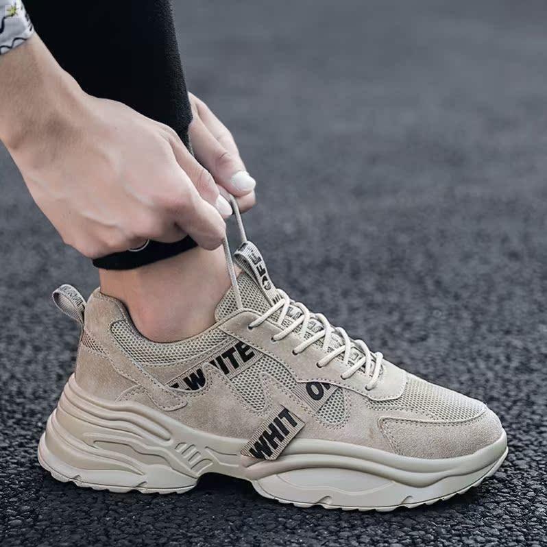 跑鞋增高流行运动鞋男鞋新款冬鞋透气老爹鞋男秋冬季厚底保暖百搭