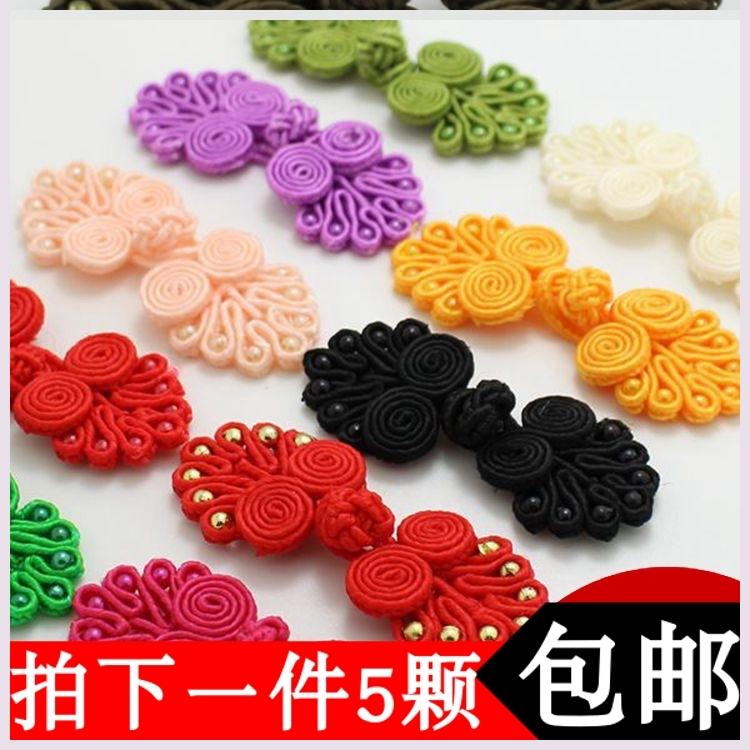 Национальная китайская одежда Артикул 606911938374