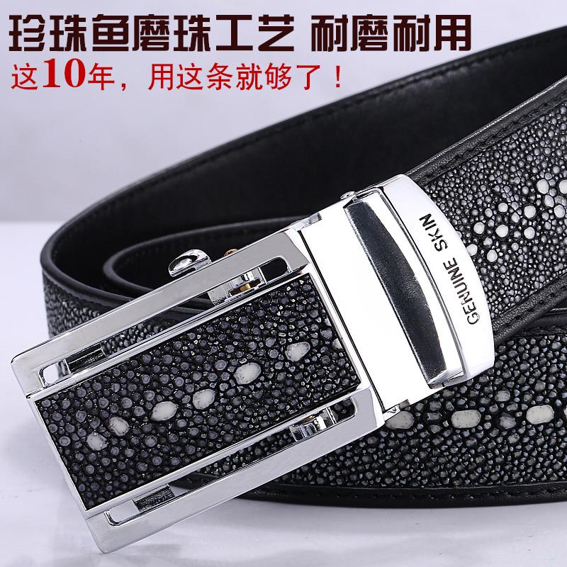 Yongliang leather new male pearl fish grinding bead belt leather devil fish full bead belt fashion mens trouser belt