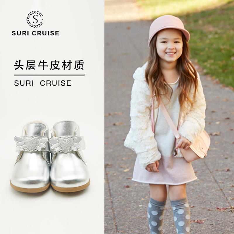 女童马丁靴子短靴2019冬季新款儿童皮靴宝宝棉鞋真皮公主鞋小童鞋