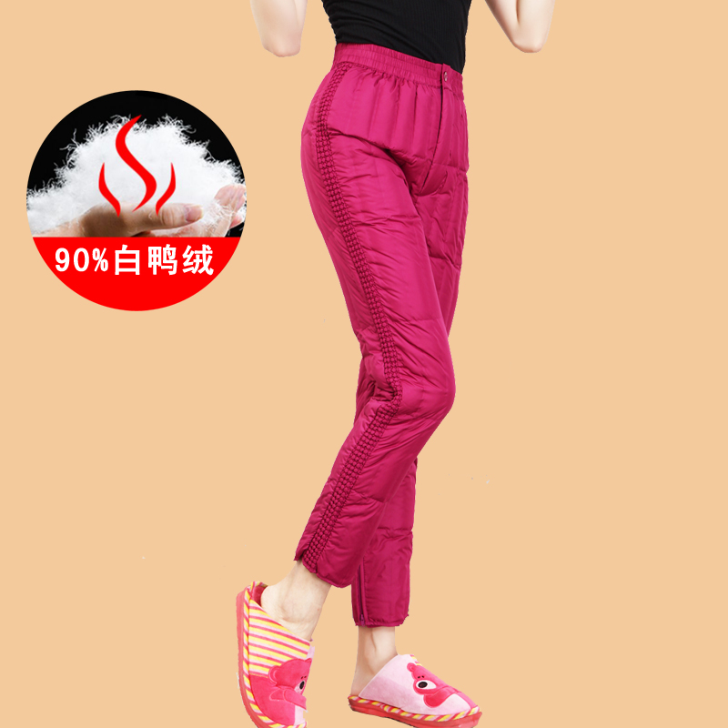 Down trousers women wear high waist, warm and seamless in winter, wear middle-aged and old-age clothes, down inner bladder and down cotton trousers