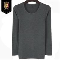 QD/乔盾秋冬新款无痕男士圆领长袖T恤自然香保暖内衣薄打底衫9456