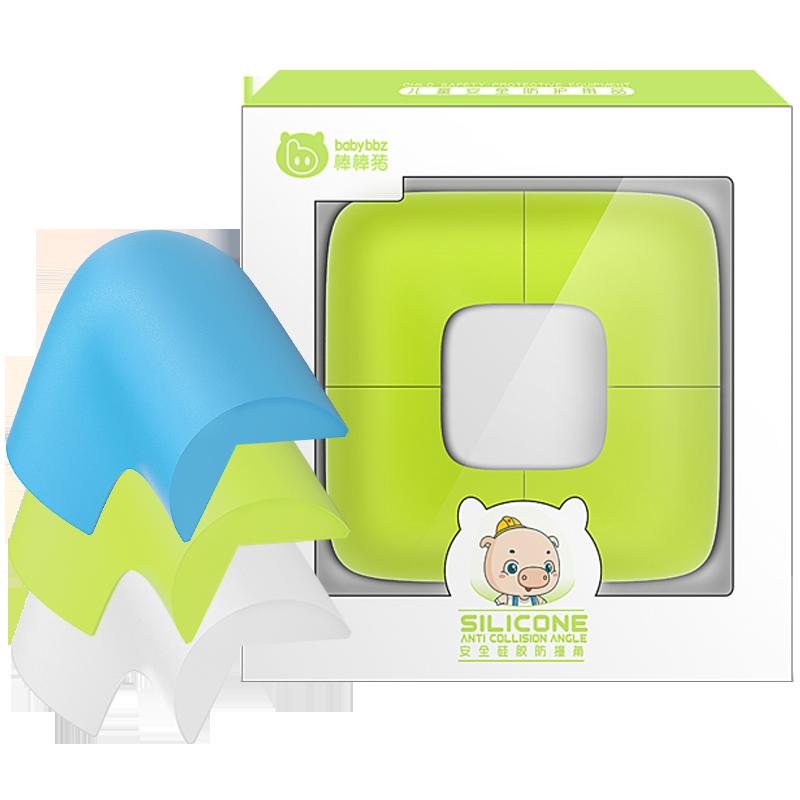 棒棒豬安全矽膠防撞角加寬加厚兒童防碰撞護角茶幾桌角邊角保護套