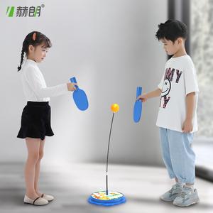 乒乓球训练器自练神器家用儿童网红弹力兵兵软轴吸盘专业室内玩具