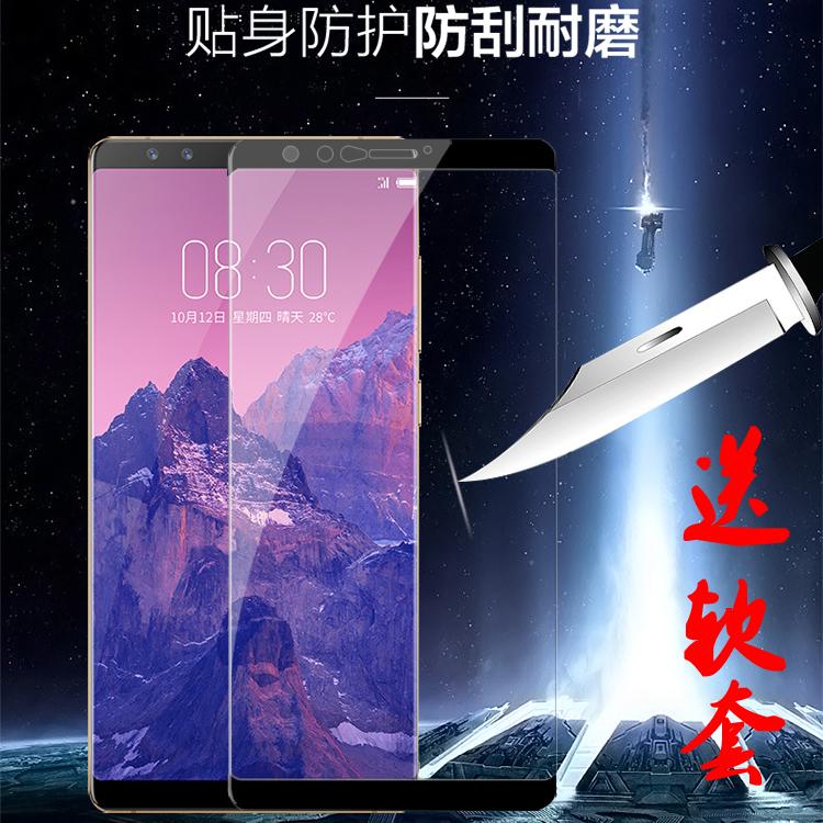 努比亚z17s全屏手机钢化玻璃膜nx595j全包边彩莫nubia z17s软外壳