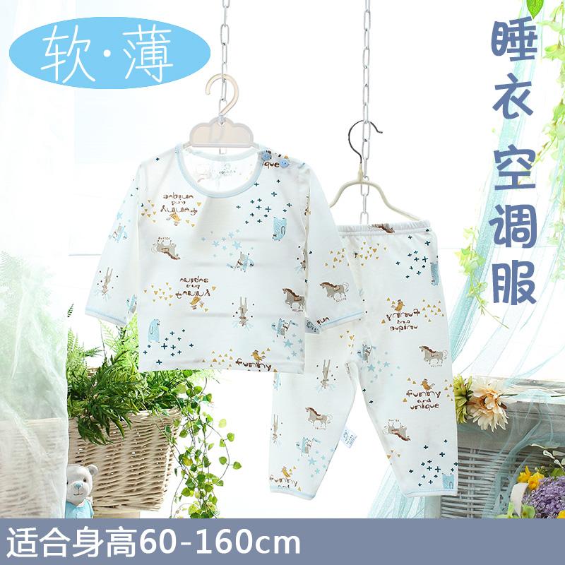 小青龙内衣套装宝宝空调服睡衣竹纤维儿童纯棉女1长袖3岁男薄款夏