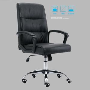 紫木林办公椅会议椅家用座椅电脑椅弓形简约老板职员椅升降转椅子