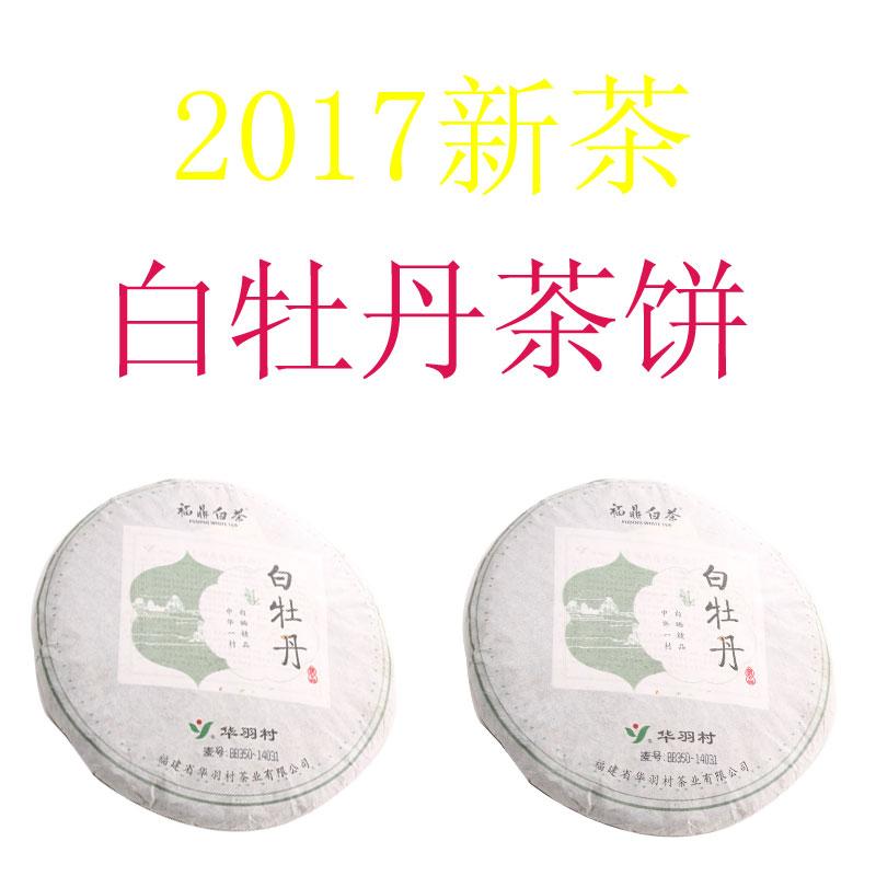 Чай Пай Му Тан Артикул 556255912440