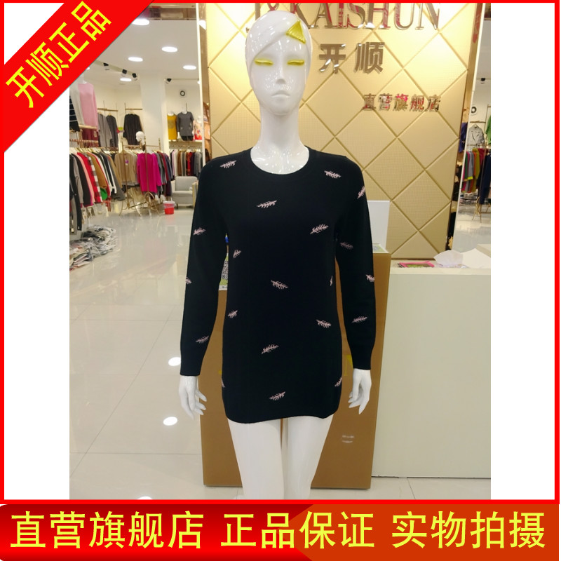 Kaishun k62wf637 pure woolen sweater genuine womens new jacquard round neck mid length wool dress in autumn and winter of 2017
