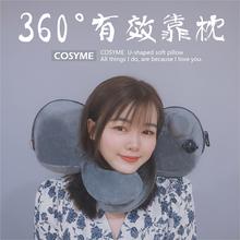 COSYME按压式充气U型枕脖子U形枕飞机高铁睡觉颈椎枕头便携神器