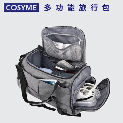 travel bag干湿分离运动健身包 多功能大容量手提旅行包