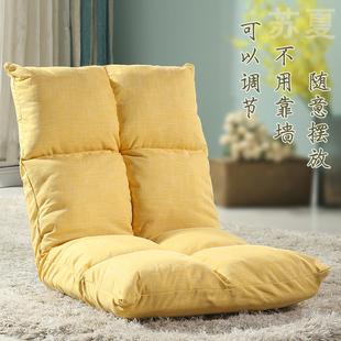 懒人沙发简易榻榻米单人宿舍卧室床上电脑椅可折叠简约靠背飘窗椅