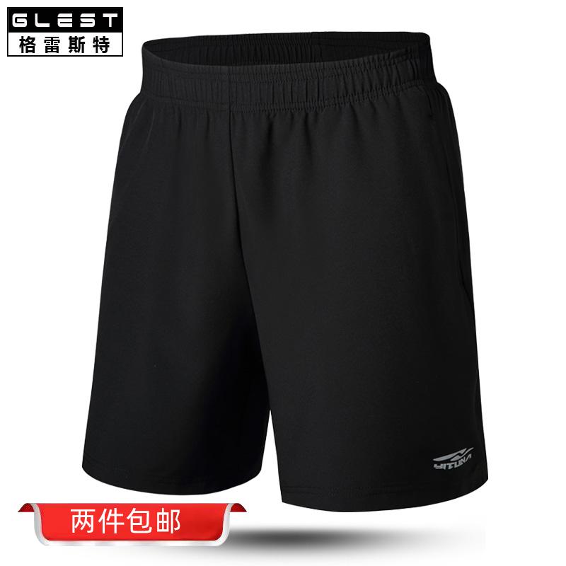 冰丝运动短裤男夏季薄款透气健身房训练五分裤弹力休闲快干跑步裤