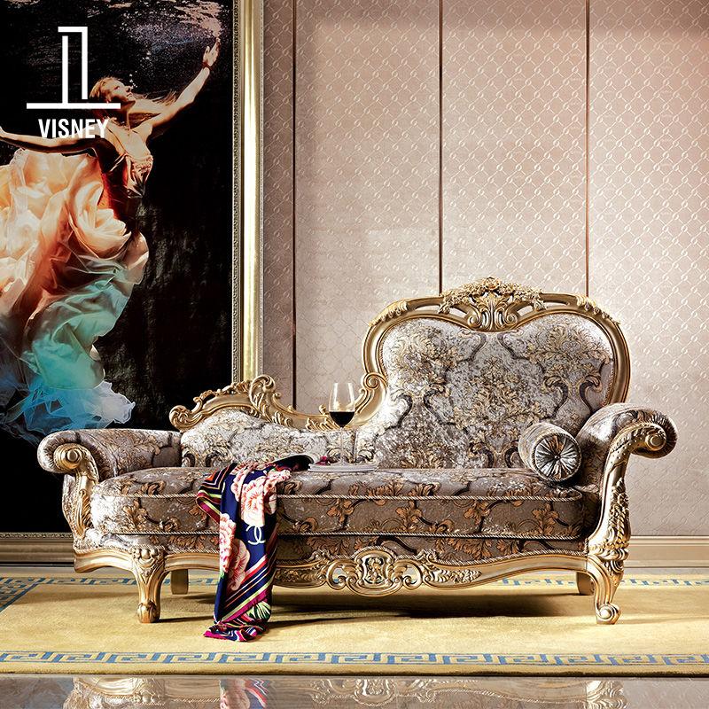 卫诗理TW 欧式印花绒布贵妃椅 法式休闲椅躺椅卧室家具比利时馆O1