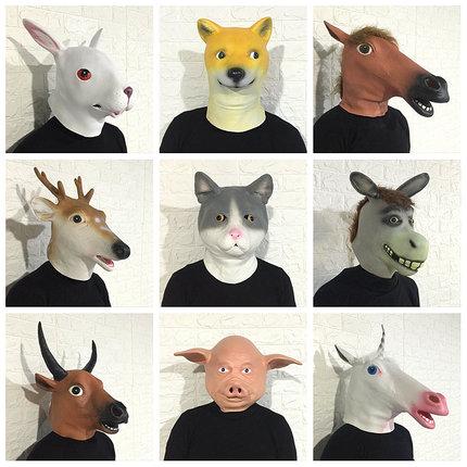 成人动物面具头套包邮 马头兔子猫女儿童乳胶头饰 万圣节表演道具