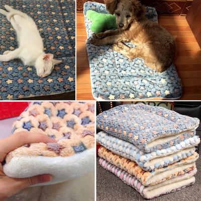 狗狗垫子猫垫子冬天宠物窝狗窝泰迪金毛加厚毛毯子可拆洗猫窝狗床