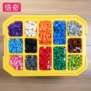 moc积木科技散装件儿童塑料收纳盒玩具整理小颗粒零件分类大号桶