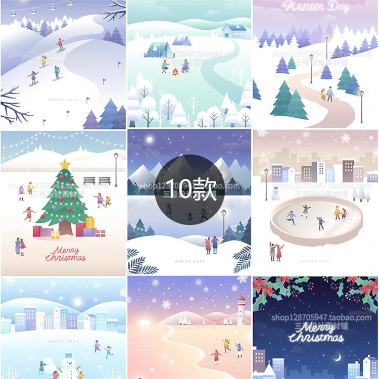 AI0741#手绘插图冬天滑雪场堆雪人可爱儿童插画AI矢量设计素材