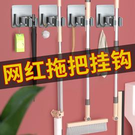 拖把挂钩免打孔神器扫把固定架墙壁挂强力粘胶卫生间卡扣拖布夹