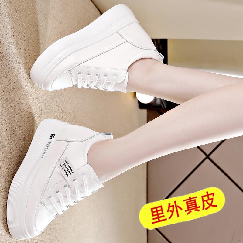 真皮小白鞋女2021新款厚底百搭显瘦爆款厚底松糕鞋内增高女鞋春季