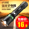 Bright glare waterproof flashlight charging LED 5000 mini small household outdoor self-defense may be long-range searchlight